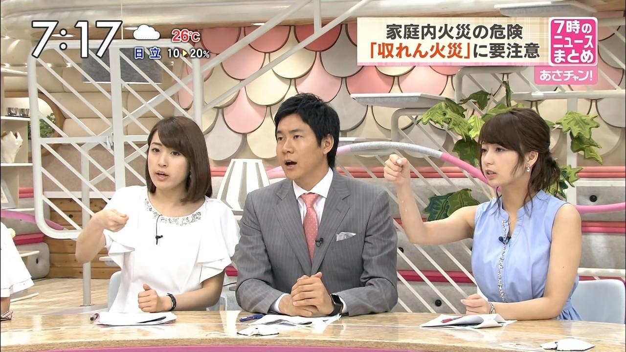 TBS宇垣美里アナの腋毛が見えてる