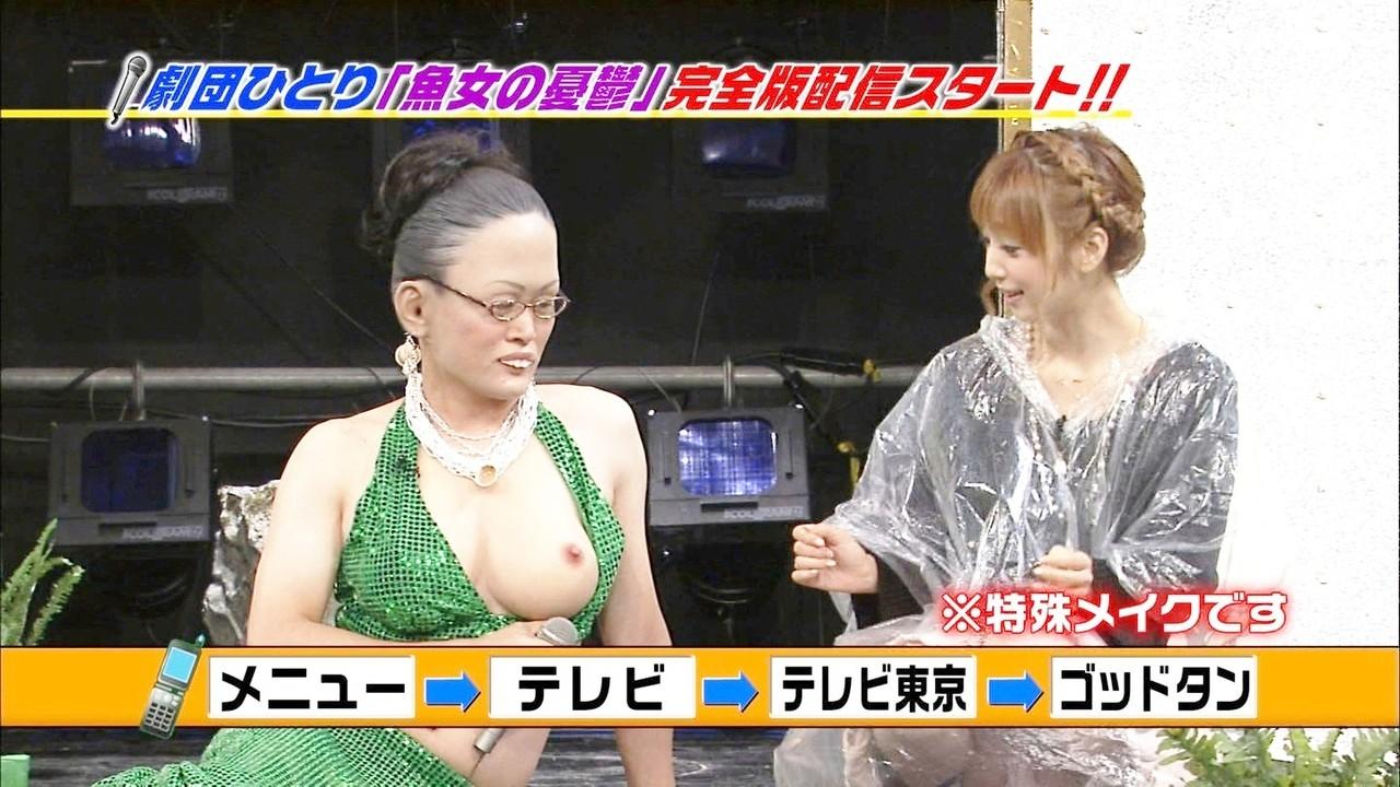 小倉優子、テレ東でパンチラ