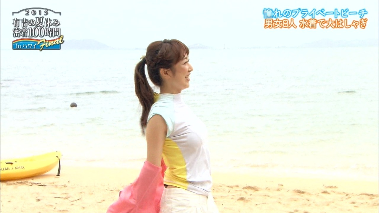 川田裕美って、離れオッパイなんだな