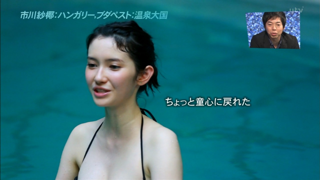 美人すぎるオタク・市川紗椰のおっぱいすげえな