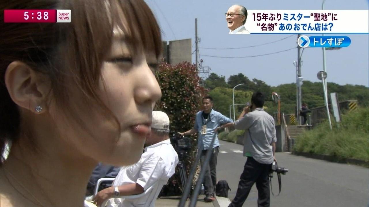 松村未央アナのパンツ見えたあああああああああああ