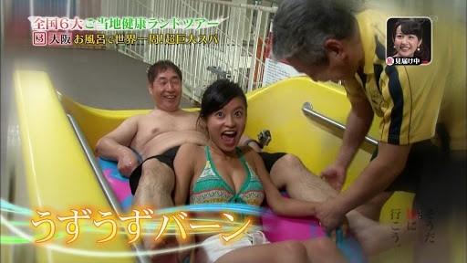 小島瑠璃子垂れてるばばあの乳じゃん