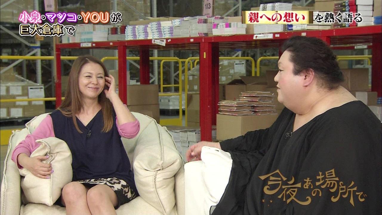 小泉今日子のパンツみえた!