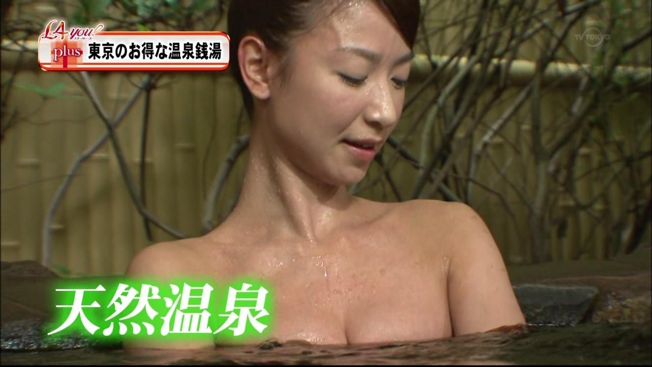 田野辺実鈴アナ 離婚したおかげでこんなクソエロ仕事を