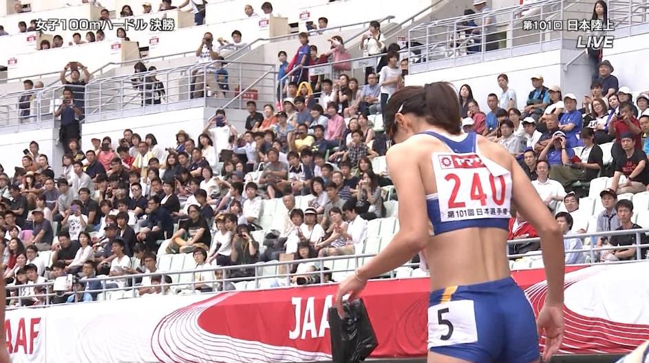 木村文子選手、おまんこの形がくっきりしてる拳について‼
