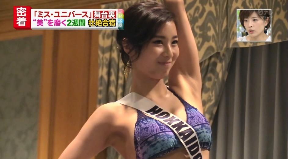 北海道代表がダントツ美人だとおもうけどな