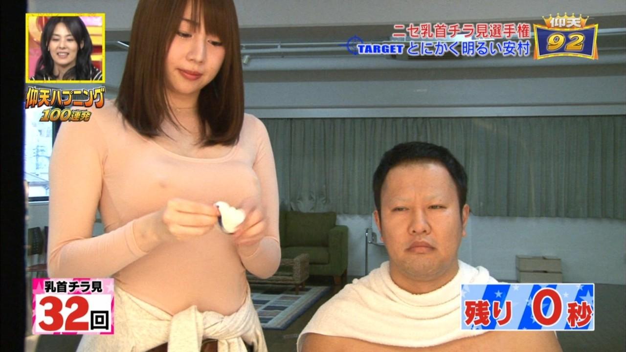 吉田早希の乳首どうこう以前に単純にエロくて可愛い件