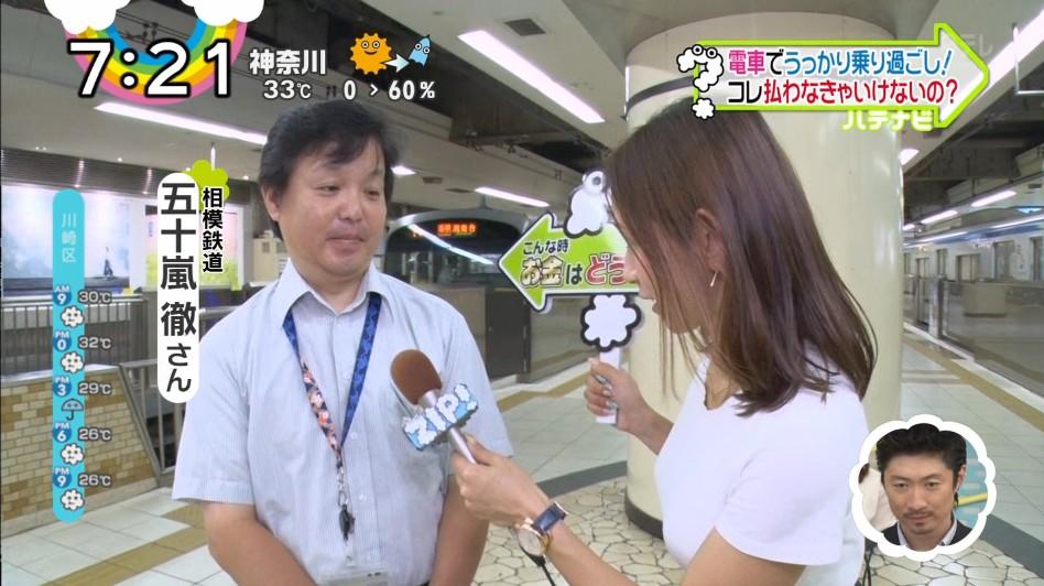 Tシャツおっぱいとか瑠依ちゃん最高だな