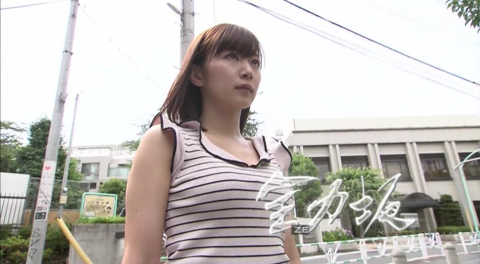 階戸瑠李のおっぱい坂キタ――――(゚∀゚)―――― !!!!!