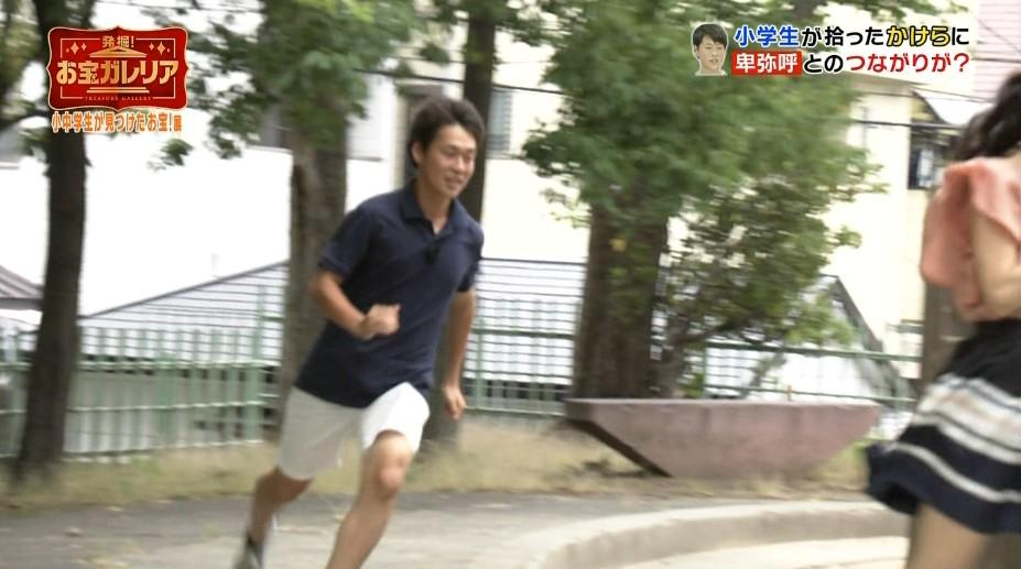 八田亜矢子のおっぱいの谷間がエロすぎる