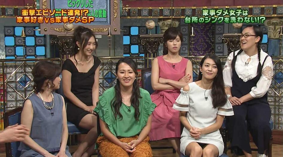 田中道子誰か知らんが今日のパンチラ要因か